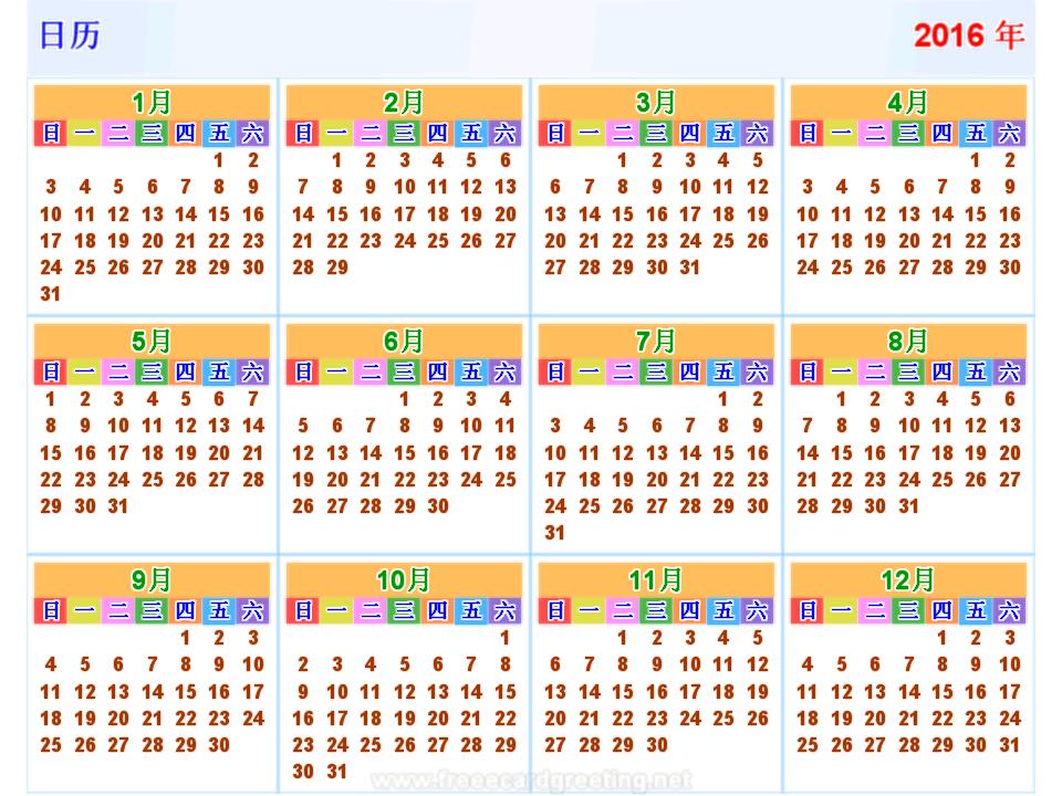 May Calendar Korea : Pin calendar excel download view version may on pinterest