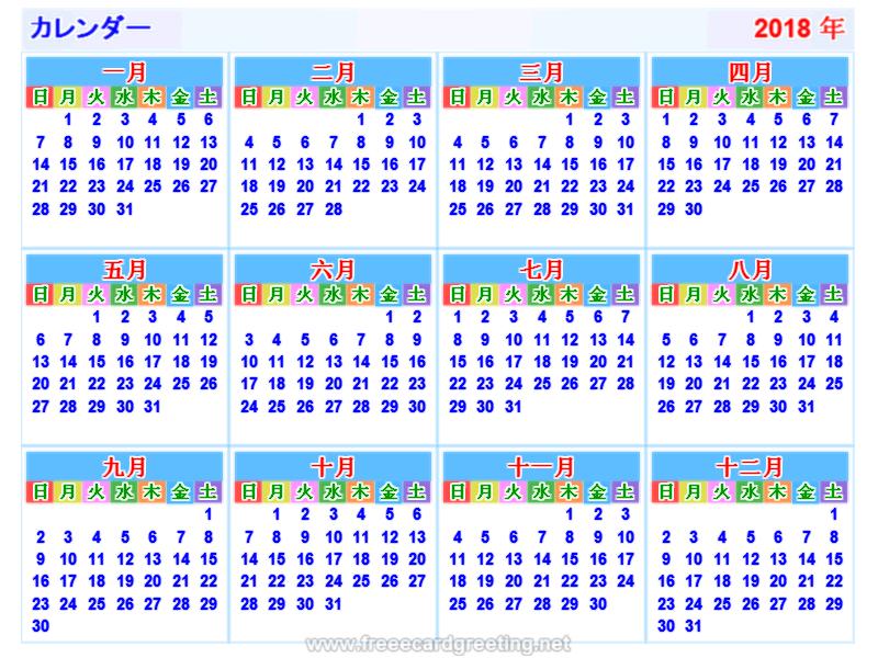 Chinese Calendar 2016 : 2015のカレンダー : カレンダー